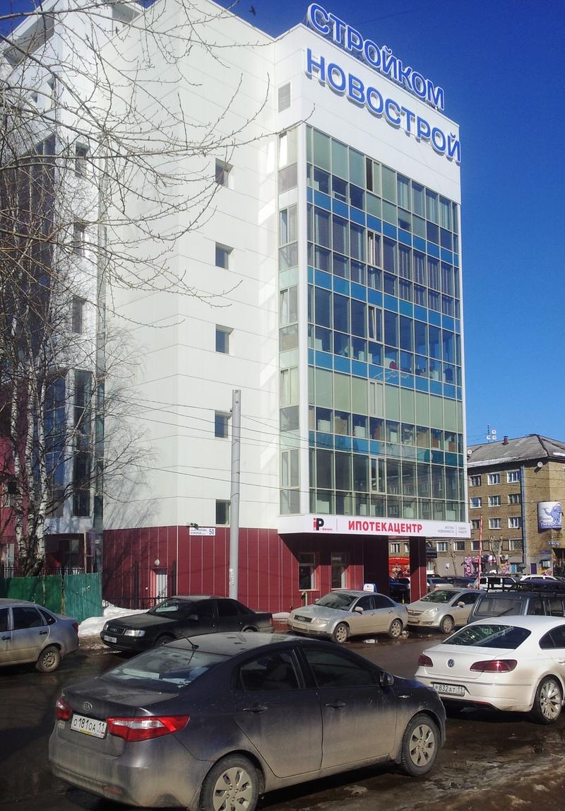 Продажа объектов аренды ip компании по изготовление памятников щелковском районе
